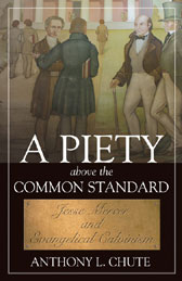 A piety above the common standard review